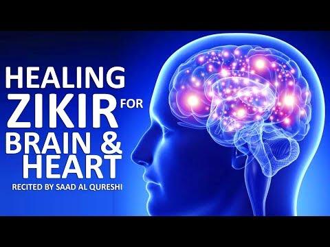 BRAIN & HEART HEALING DHIKR ᴴᴰ -  Relaxing Stress Relief Meditation ZIKIR  -  MUST LISTEN!
