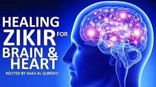 BRAIN & HEART HEALING DHIKR ᴴᴰ -  Relaxing Stress Relief Meditation ZIKIR  -  MUST LISTEN!