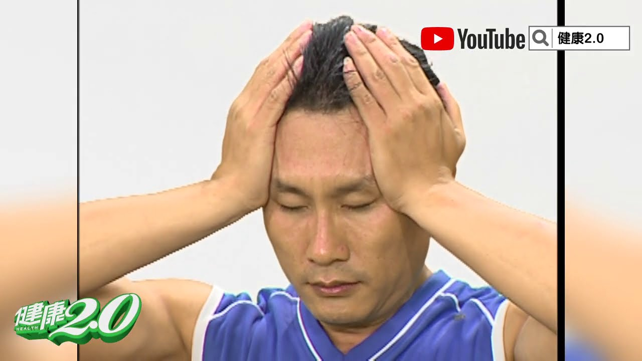腦疲勞當心會失智!「摩運頭部」增強記憶力 減緩頭痛又神清氣爽