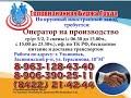 26 09 17 РАБОТА В УЛЬЯНОВСКЕ Телевизионная Биржа Труда 2