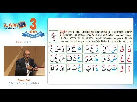 3 Günde Kur'ân Öğreniyorum (1. Gün - 2.Ders)