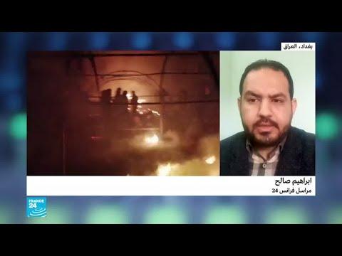 استمرار المظاهرات في بغداد ومحافظات الجنوب بعد ليلة دامية في الناصرية والبصرة  - نشر قبل 8 دقيقة