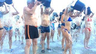 набережная обливание холодной водой моржи  Тюмень