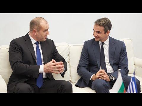 Κυριάκος Μητσοτάκης: Ο άξονας των σχέσεων Ελλάδας–Βουλγαρίας αποτελεί παράγοντα σταθερότητας