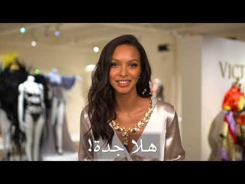 Victoria's Secret Opening in Jeddah