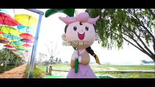 제4회 합덕제 연호문화 축제 행사내용