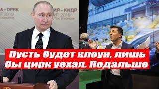 Новости Украины сегодня новости Украины Донбасс новости Украины самые