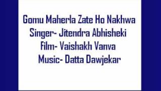 Gomu Maherla Zate Ho Nakhwa- Jitendra Abhisheki, Film Vaishakh Vanva