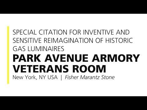 Park Avenue Armory Veterans Room – 2017 Special Citation