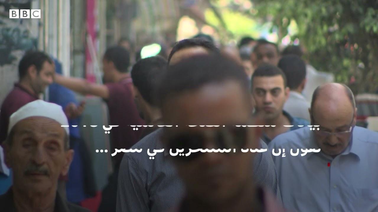 بتوقيت مصر : هل ارتفعت حوادث الانتحار في مصر مؤخرا ؟  - نشر قبل 60 دقيقة