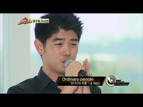 【TVPP】Eric Nam - Ordinary People, 에릭남 - 오디너리 피플 @ Star Audition