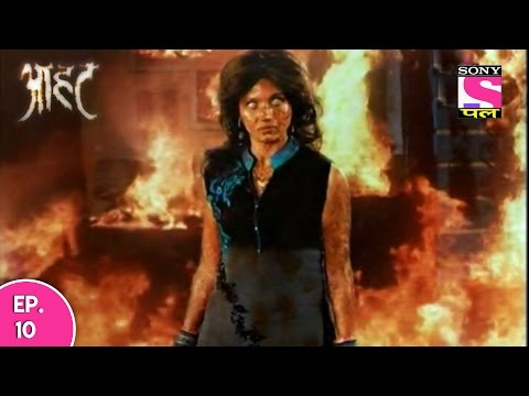 Aahat - आहट - Waapsi - Episode 10 - 9th January, 2017