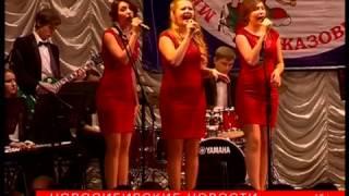 Что такое «блюзовый квадрат» и как «спеть» саксофон узнали студенты на джазовом фестивале(Все новости Новосибирска на сайте