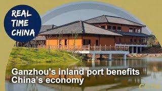 Live: 'Real Time China' – Ganzhou's inland port benefits China's economy 与CGTN一起走进赣州家具制造工厂