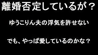 小倉優子が夫の浮気で離婚報道について事務所は否定?でもゆうこりんは...
