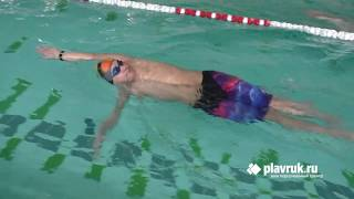 Плавание на спине, с паузой после каждого гребка.