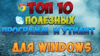 видео Мир Софта - PDF - Скачать софт и игры бесплатно