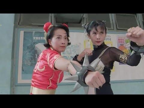 【吐嚎】童年回忆香港真人版街头霸王