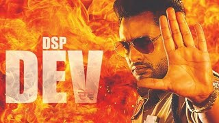 dsp-dev-new-punjabi-movie-2019-in-print-by-filmyhit-com