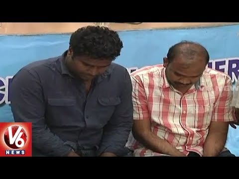 Rachakonda Police Arrested Credit, Debit Cards Cloning Gang | Hyderabad | V6 News
