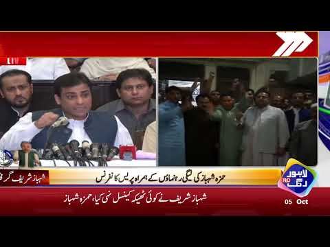 Hamza Shahbaz defended his father SHAHBAZ SHARIF in his Speech