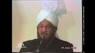 Friday Sermon 1 June 1984