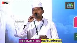 നാസിഫിന്റെ അതിമനോഹരമായ പുതിയ മദ്ഹ് ഗാനം / Nasif Calicut 2018 super Islamic song