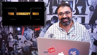 The Current War بالعربي | فيلم جامد Trailer Reaction