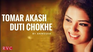 Tomar Akash Duti Chokhe by Anwesha