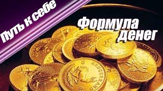 Кожаный зажим для денег от украинской компании Upward Path