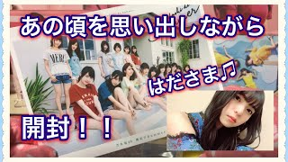 【トレ品・無償品】今回も驚愕のおまけが… 乃木坂46 生写真 乃木坂46 検索動画 8