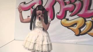 2015/03/21 16時40分~ 第11回日本橋ストリートフェスタ2015 あんみゅ!...