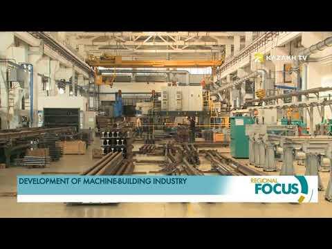 Development of machine-building industry