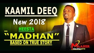 KAAMIL DEEQ | HEESTA ( MADHAN ) BASED ON TRUE STORY NEW SOMALI MUSIC 2018