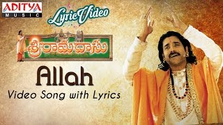 Allah Video Song With Lyrics II Sri Ramadasu Movie Songs II Nagarjuna Akkineni,Sneha