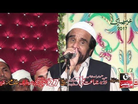 Best Naat - Sab Unhi Ka Hai Hamara Kuch Nahi - Alhaj Yousuf Memon