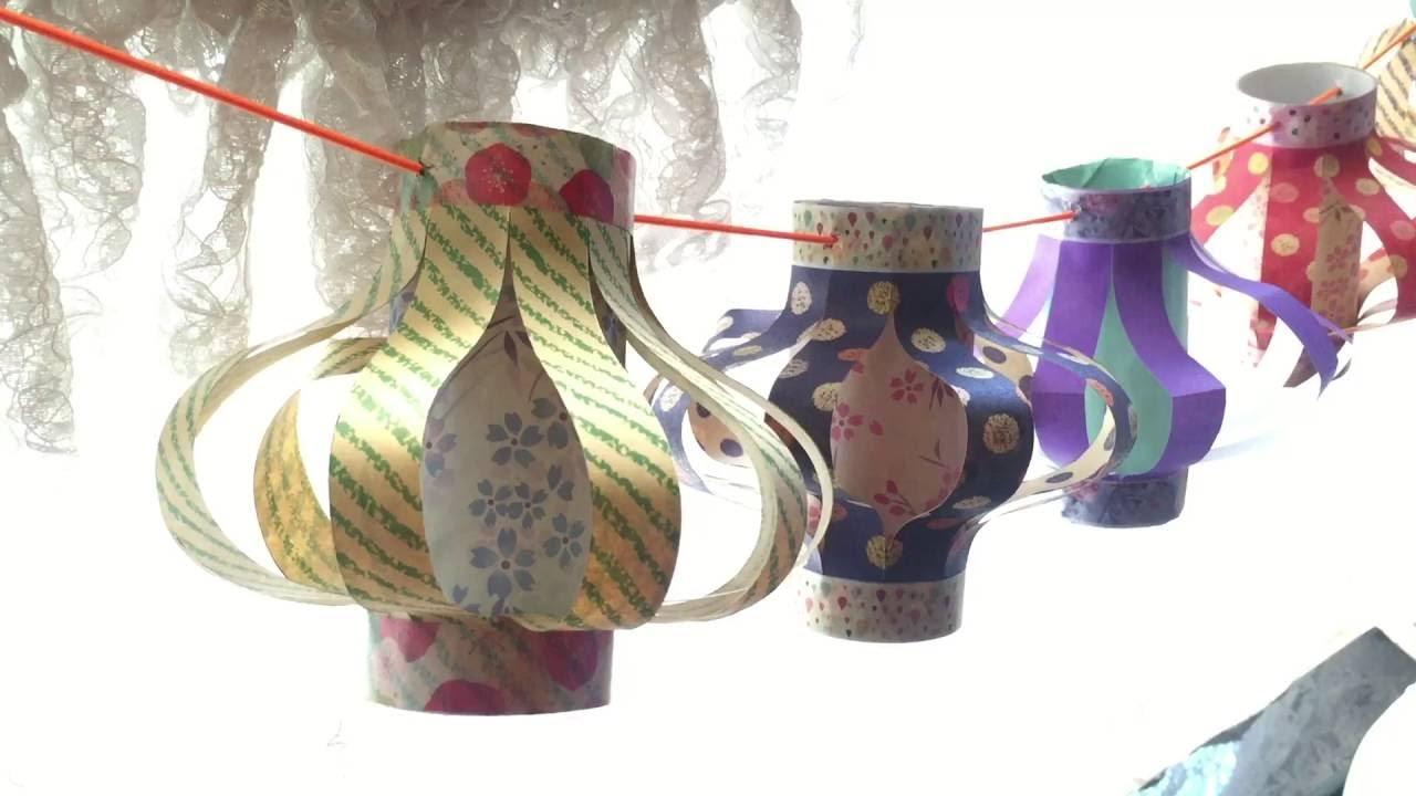 DIY Mid-Autumn Festival Lantern Decor   中秋節燈籠手作 中秋手工   Paper Roll Craft   幼兒簡單美勞 - YouTube