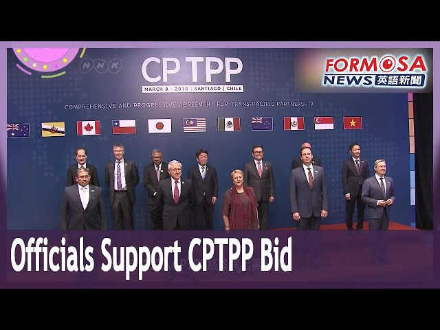 Japanese envoy cautions Taiwan against being overly optimistic about CPTPP bid
