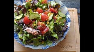Овощной салат с консервированным тунцом: рецепт от Foodman.club