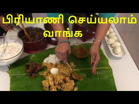 Chicken Dum Biryani - Brinjal Kotsu and Salna - Tamil Commentary - 1080p Full HD