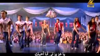 kareena kapoor oh my darling i love you hd  arabic sub mpg