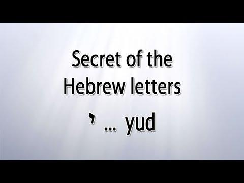 secret of the hebrew letter yud - youtube