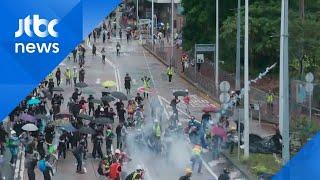 [월드 인사이트] 홍콩 시위 기름 부은