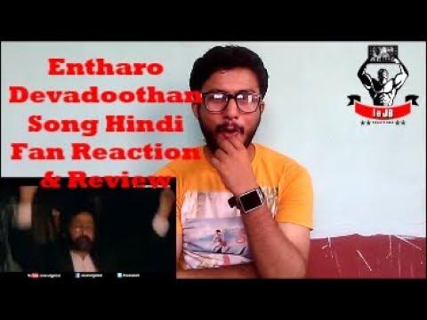 Entharo Mahanu Devadoothan Song | Mohanlal | North Indian Hindi Fan Reaction & Review | LeJB