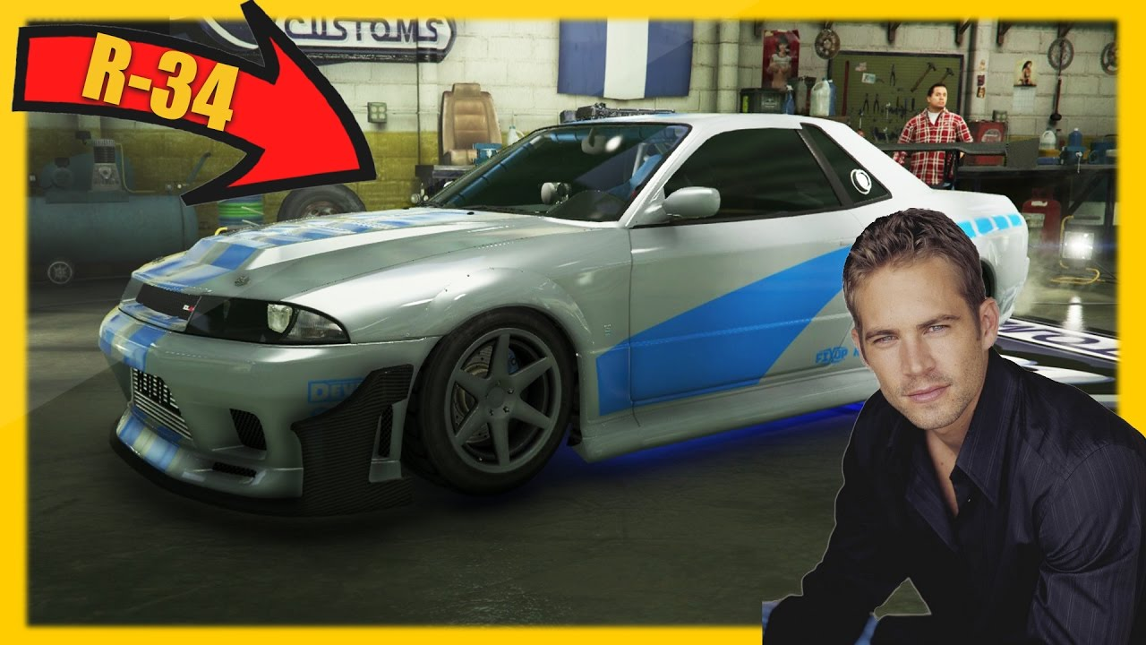 How To Make Brian S Car In Gta