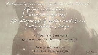 [Lyrics] Love Destiny OST Bhuppae Sunniwat บุพเพสันนิวาส English Subtitle
