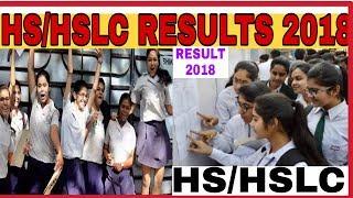 Hslc,Hs result 2018