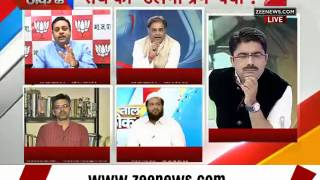 Panel discussion on RSS-backed Muslim outfit