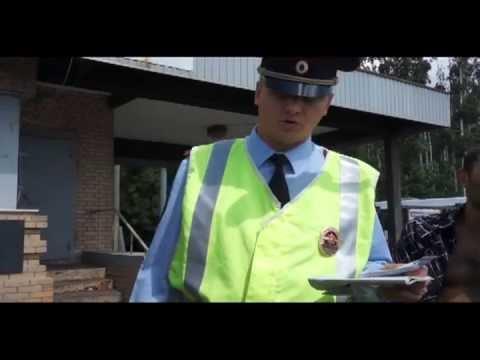 видео: В столичной ГИБДД усилили контроль грузовых автомобилей