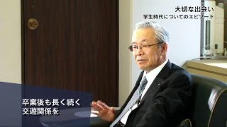 卒業生インタビュー・第2回:富永 敏男氏-1/5